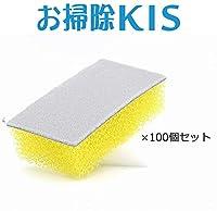 壁紙・合皮ソファ掃除用マイクロスポンジ(KIS)[kspo100]
