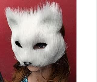 Halloween Fox Mask Cosplay Costume Half Face Animal Headgear Caps Furry Party Performance Accessory
