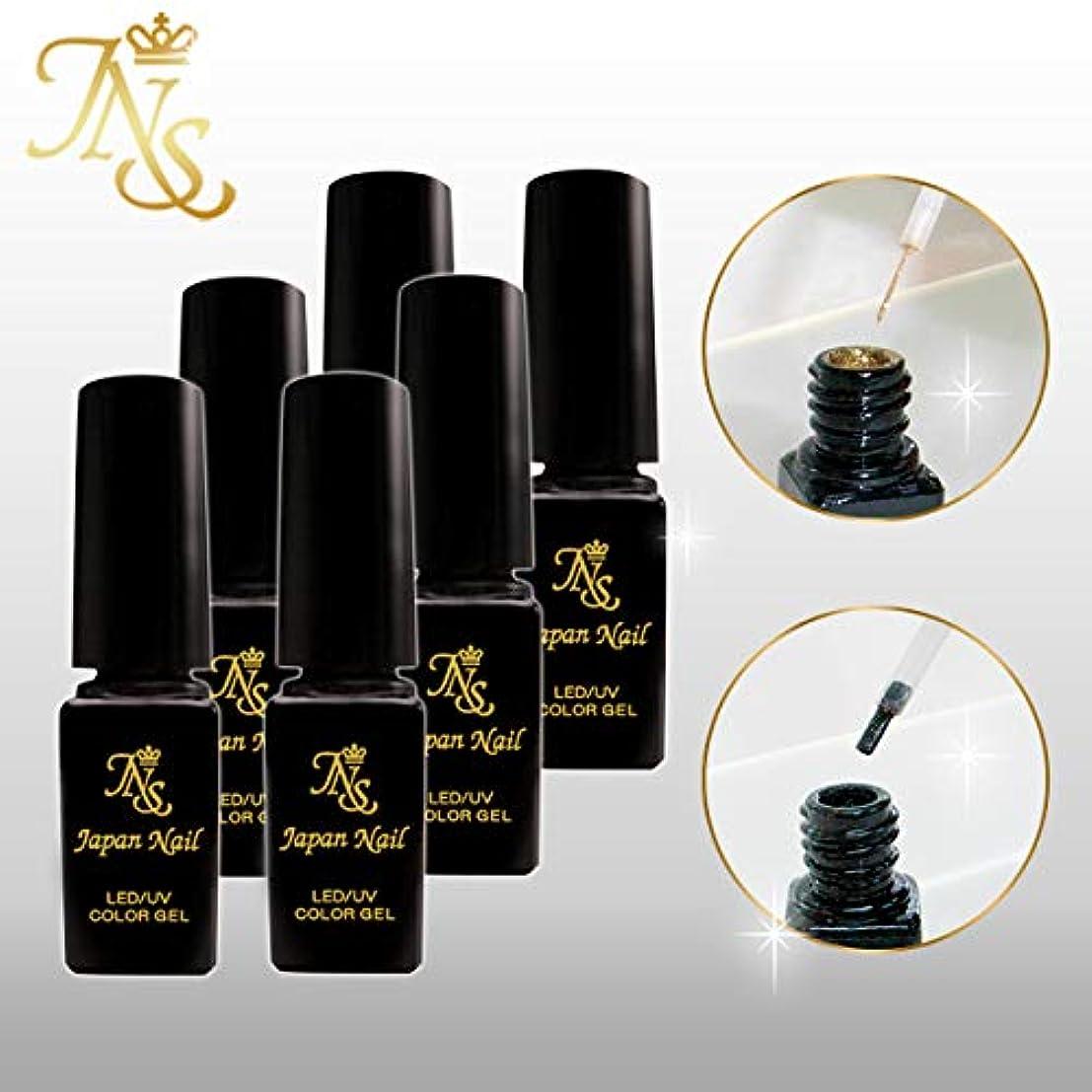 化粧クライマックス収束する日本初!ライナーとショート刷毛が選べるカラージェルLED UVソークオフ5mlリトル 選べるカラー6本セット