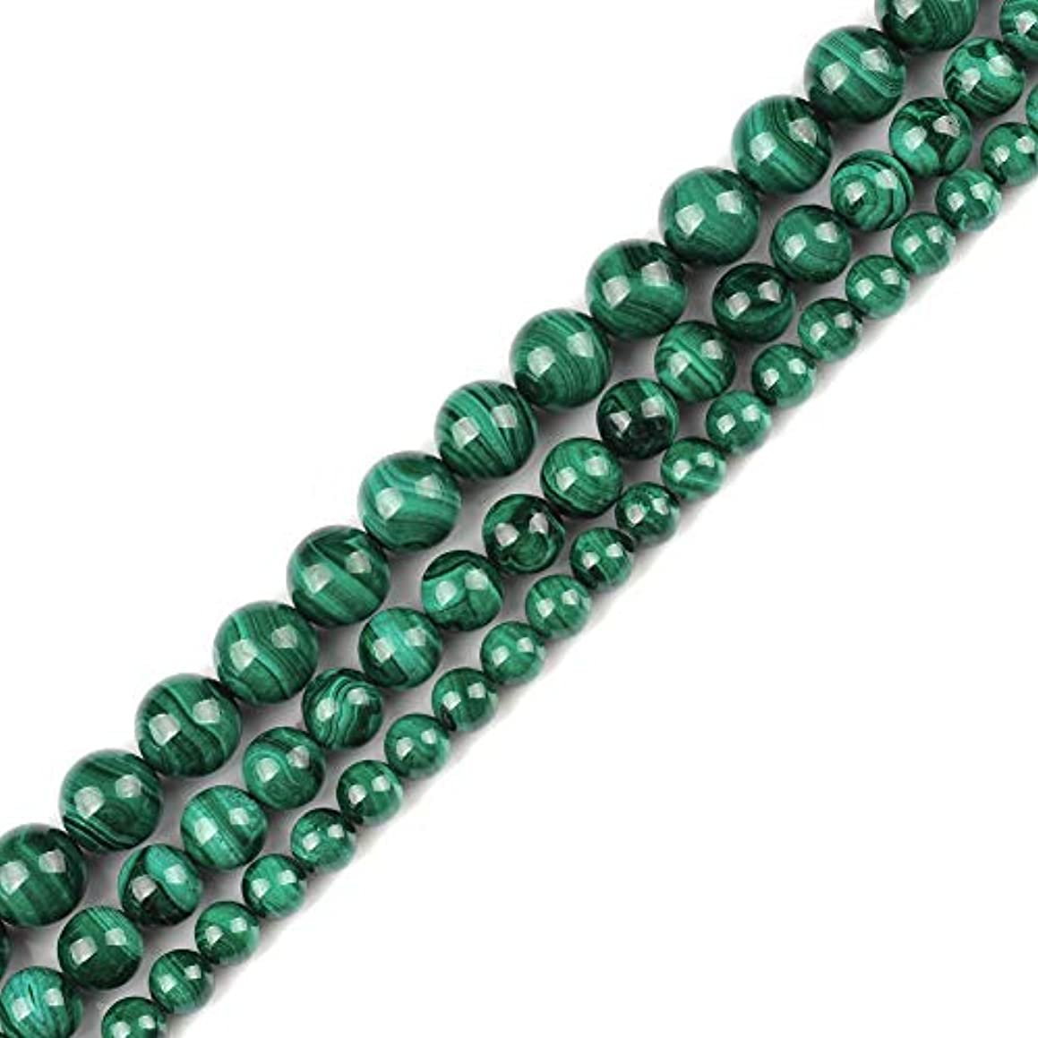 Genuine Natural Real Smooth Round Malachite Gemstone Beads Loose Beads for Jewelry Making Approxi 15.5