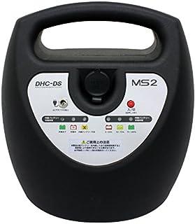 【MS2】バックアップ電源 [メモリーセーバー] 7Ah最長12時間の大容量タイプ MS2