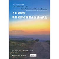 Population aging. retirement arrangements and pensions predicament optimization(Chinese Edition)
