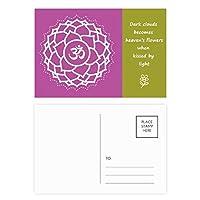 私は仏教のサンスクリット語の文字のパターン 詩のポストカードセットサンクスカード郵送側20個