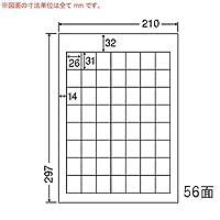 MCL-36-1 OAラベル プリンタ用マットラベル (26×31mm 56面付け A4判) 1梱(カラーレーザープリンタ用マットラベル。カラーコピー機対...