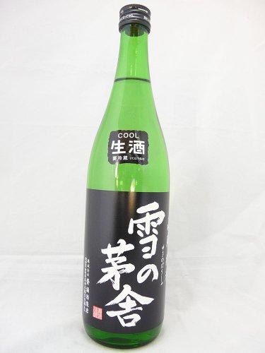 雪の茅舎 山廃純米 生酒 [純米酒]