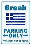 Tarika Greek Parking Only Violators Will Be Towed Iron