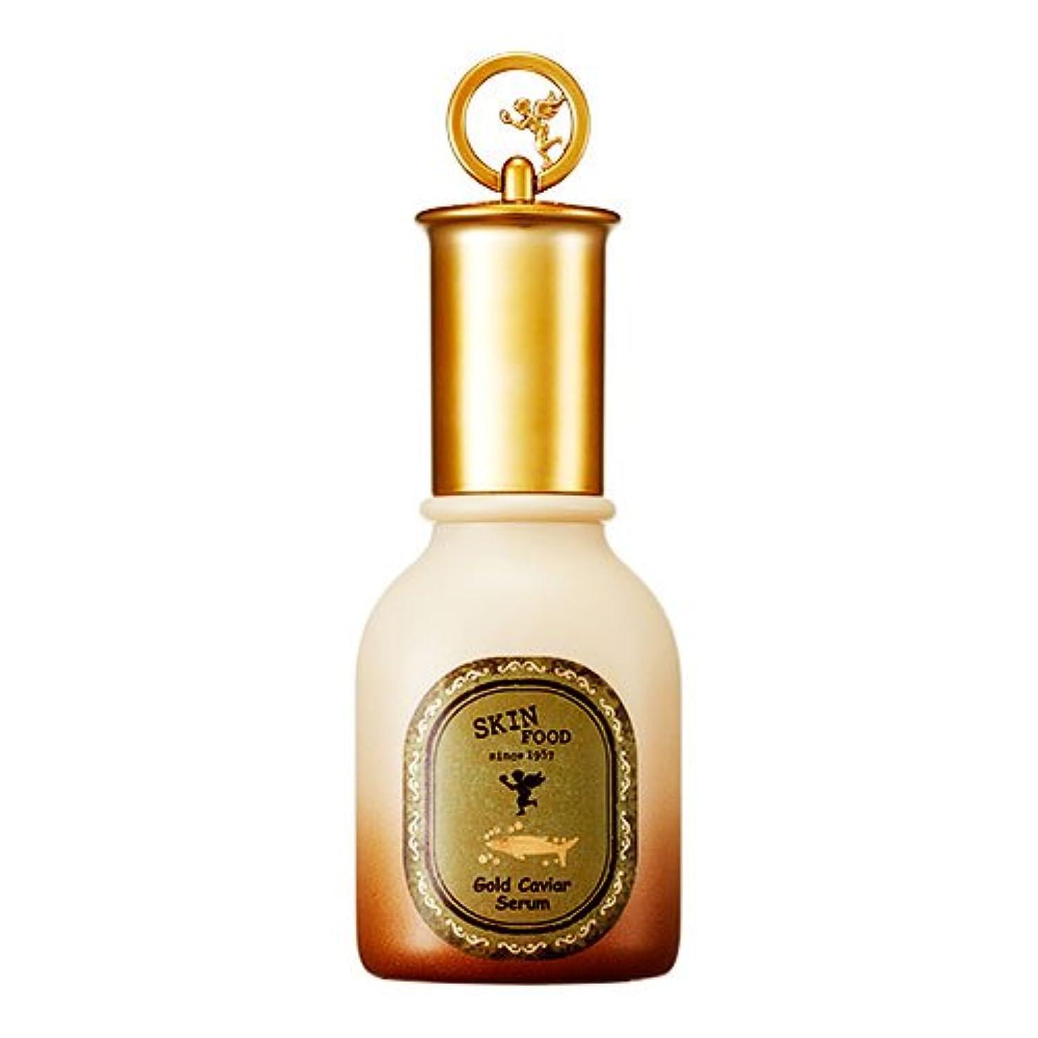 脅威社会主義者伝説Skinfood ゴールドキャビアセラム(しわケア) / Gold Caviar Serum (wrinkle care) 45ml [並行輸入品]