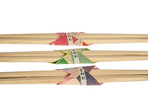 きくすい吉野杉らんちゅう箸十膳入らんちゅう箸高級割箸おもてなしお客様用