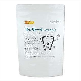 キシリトール700g XYLITOL 天然糖代替甘味料 100% [05] NICHIGA(ニチガ)