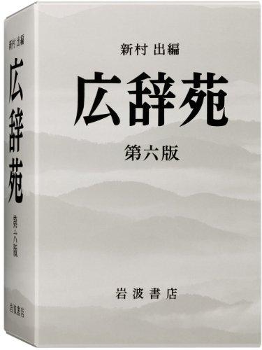 『カシオ 電子辞書 エクスワード プロフェッショナルモデル XD-B10000』の5枚目の画像