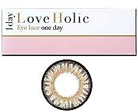 LoveHolic(ラブホリック) ワンデー 10枚 クォーター【PWR】-1.75