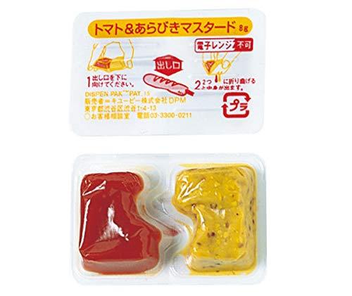 トマト&あらびきマスタードDP 8g 20個