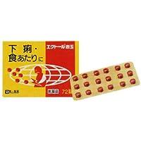 【第2類医薬品】エクトール赤玉 72錠 ×4