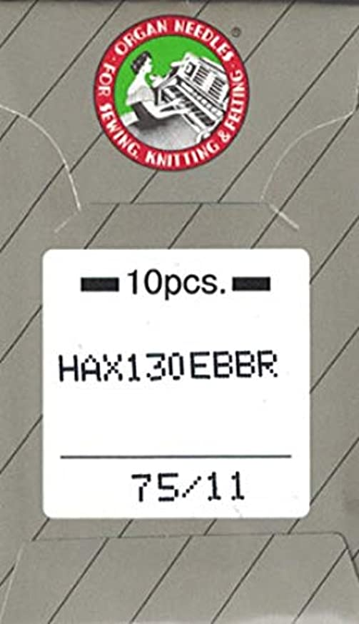 10 ORGAN HAX130EB HAX130EBBR Needles for Brother PR-600 PR-650 PR-1000 (Size 11 (Metric 75)