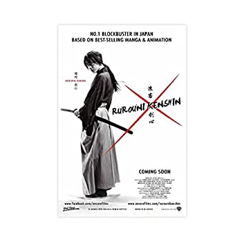 QAZSW Movie Rurouni Kenshin 4 Canvas Poster Wall Art Decor Print Picture Paintings for Living Room Bedroom Decoration DONGDA Poster Unframe  20×30inch 50×75cm