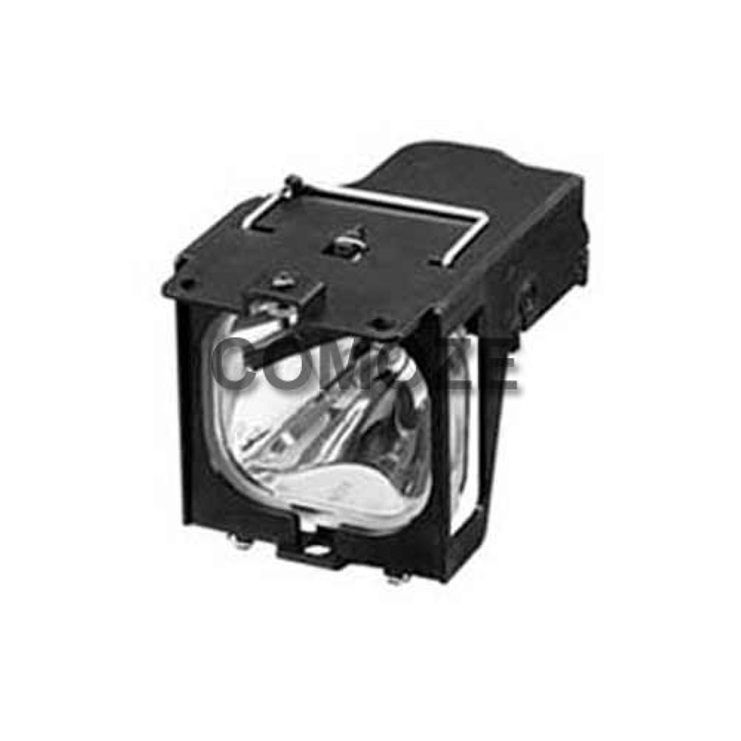 扱う怠な気分が良いComoze ランプ ソニー vpl-s600m プロジェクター用 ハウジング付き