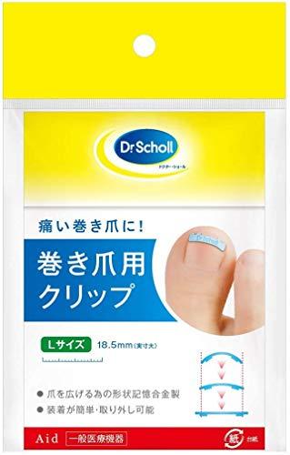 【一般医療機器】巻き爪 矯正ドクターショール 巻き爪クリップ L 1個