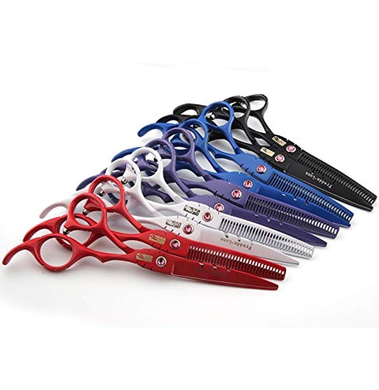 足音マトン脅迫シザー カットシザー プロの理髪師用はさみ、ヘアカットはさみ、間伐用はさみキット(2本) ヘアカット シザー (Color : White)