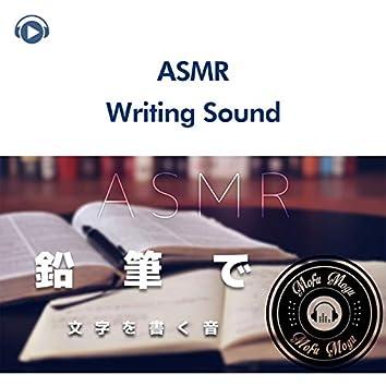 ASMR - 鉛筆で文字を書く音 (音フェチ)