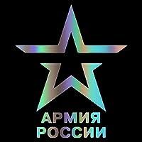 BJRHFN ロシア車のステッカーアクセサリービニールPVC 14cm x 14cmオートバイ防水ウインドシールド窓車のスタイリングデカール (Color Name : Silver, Size : 15cm x 15cm)