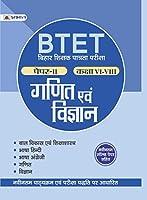 BTET Bihar Shikshak Patrata Pariksha Paper-Ii - Class Vi-Viii - Ganit Evam Vigyan (hindi)