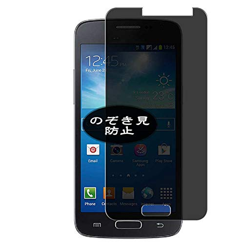 VacFun Anti Espia Protector de Pantalla, compatible con Samsung G3812B Galaxy S3 Slim, Screen Protector Filtro de Privacidad Protectora(Not Cristal Templado) NEW Version