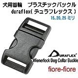 犬用首輪バックルテープアジャスターバックル duraflex(デュラフレックス)メイドインUSA (クロ, 25ミリ)