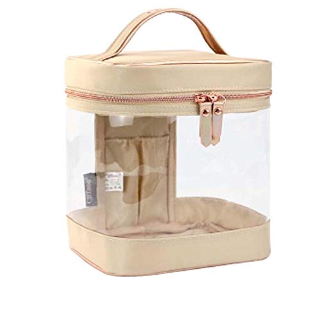 化粧ポーチ 防水 透明 PVC コスメポーチ高品質 トイレタリーバッグ 洗面用具収納ポーチ 旅行 母の日 (ベージュ)