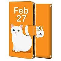 Galaxy Note 9 ケース 手帳型 ギャラクシー ノート9 カバー スマホケース おしゃれ かわいい 耐衝撃 花柄 人気 純正 全機種対応 誕生日2月27日-猫 かわいい アニメ アニマル 9688611