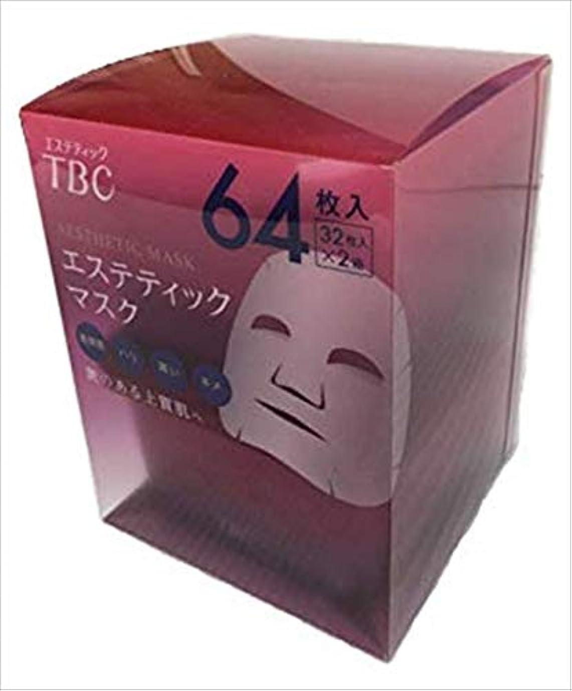 住居拒絶お風呂を持っているTBC エステティック フェイスマスク ボックスタイプ 32枚×2個