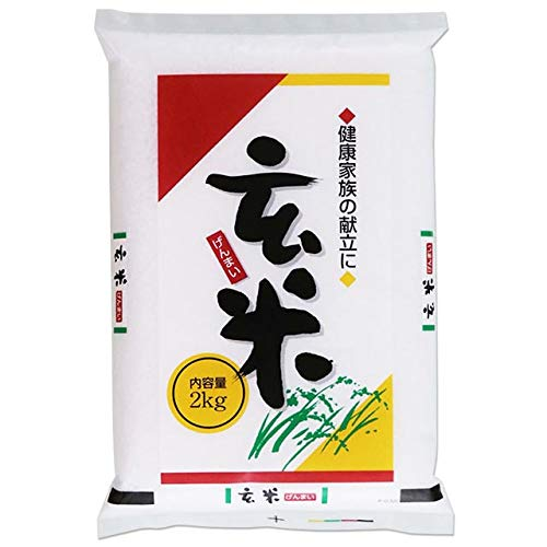 【玄米】 山形県産 つや姫 2kg 令和2年産 減農薬 特別栽培米