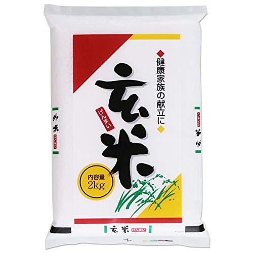 【玄米】 山形県産産 つや姫 2kg 令和2年産 減農薬 特別栽培米