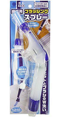 マルハチ産業(Maruhachisangyou) 霧王 加圧式 掃除用ブラッシングスプレー MH01351