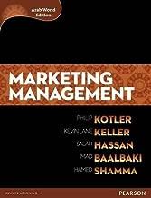 Marketing Management with MyMarketingLab Access Card by Hassan, Salah S., Baalbaki, Imad B., Shamma, Hamed M., Kotler, Dr Philip, Keller, Kevin Lane (August 2, 2012) Paperback