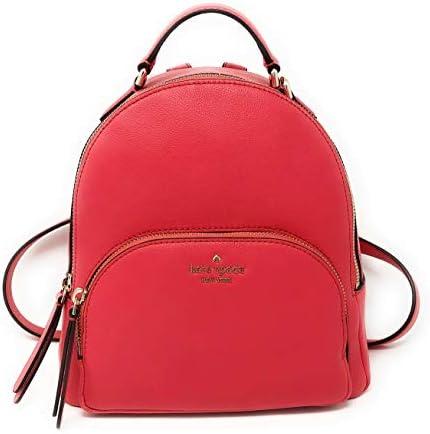 Kate Spade New York Jackson Pebbled Leather Medium Backpack Stop Light product image
