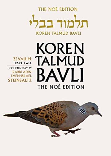 Koren Talmud Bavli, Noé Edition, Vol 34: Zevahim Part 2, Hebrew/English, Large, Color (Hebrew and English Edition)
