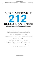 Verb Activator for 212 Bulgarian Verbs: Fully Conjugated in 7 Tenses and 3 Moods
