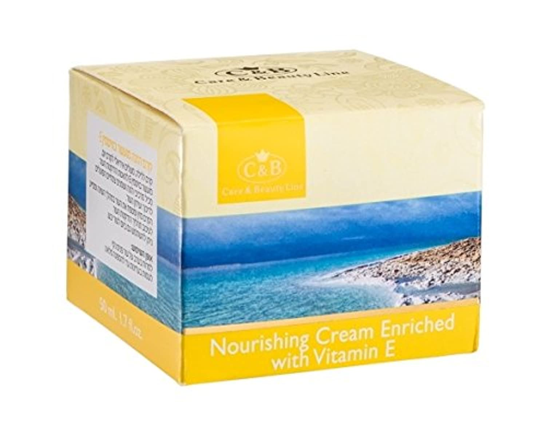 ビタミンEで強化したお顔用夜の栄養クリーム 50mL 死海ミネラル ( Night Nourishing Facial Cream Enriched with Vitamin E
