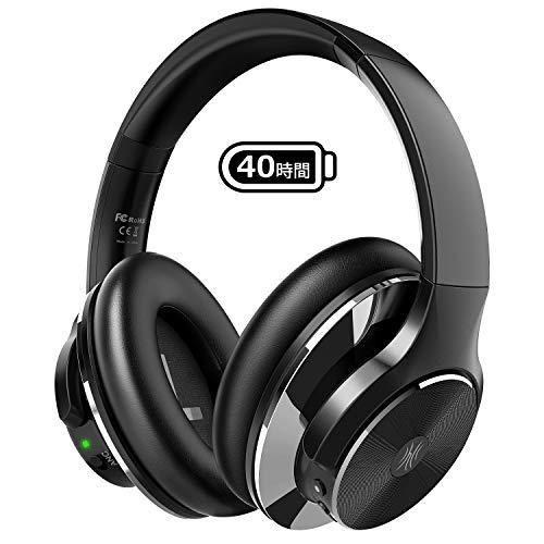 ノイズキャンセリング ヘッドホン Bluetooth 5.0 ワイヤレスヘッドホン 40時間 CVC8.0 AAC 有線 マイク内蔵...