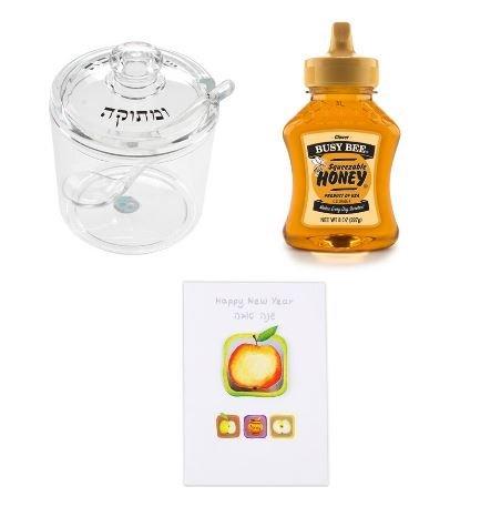 Rosh Hashana Gift Package: Acrylic Honey Jar + Matching Spoon; Pure Clover Honey; New Year Greeting Card