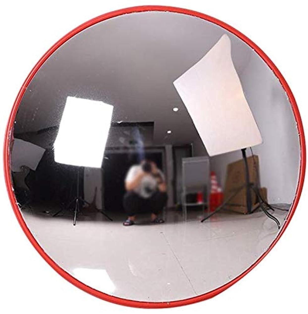 ピーブマスク忙しいスーパーマーケットPC盗難防止ミラー、調整可能な方向ポータブル凸面鏡屋内駐車場ブラインドスポットミラー45-80CM(サイズ:45CM)