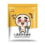 JumpXL 1 g x 10 unidades de yogur natural de bajo contenido en ácido, 7 probióticos para hacer yogur de postre en casa 1 g-1 l