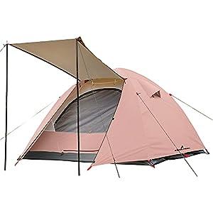 「公式」PYKES PEAK(パイクスピーク) MULTI DOME テント 2~3人用 5色」フライシート付き【UVカット率99%以上 / 耐水圧PU2000mm】 キャンプテント ドームテント シルバーコーティング【ペグ・ロープ・キャリーバッグ付き】