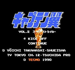 BrotheWiz 60 pin 8 bit game Captain Tsubasa Vol 2 - Super Striker 60 Pin Game Card Customized For 8 Bit 60pins Game Player