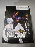 エヴァンゲリオン『キャラクターズ TYPE-F フィギュア10個入り1BOX』