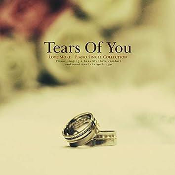 너라는 눈물