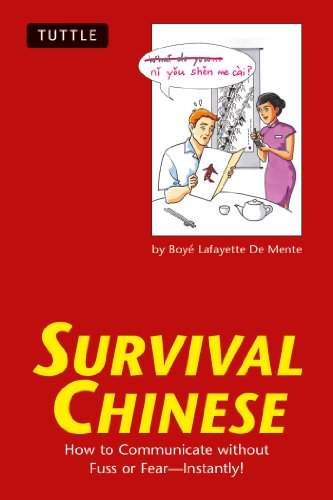 Survival Chinese: How to Communicate without Fuss or Fear - Instantly! (Mandarin Chinese Phrasebook) (Survival Series) (English Edition)
