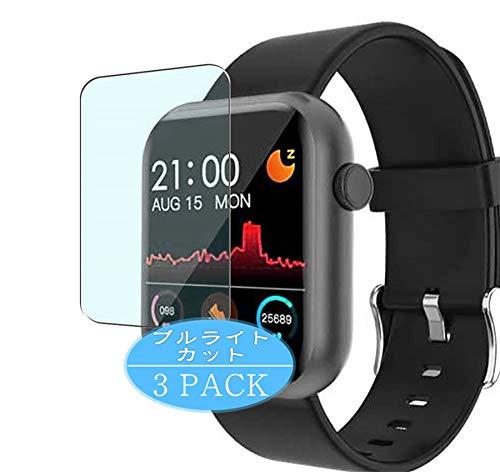 Vaxson - Pack de 3 protectores de pantalla antiluz azul compatible con Colmi P9 Smartwatch Smart Watch, protector de película de bloqueo de luz azul [no vidrio templado]
