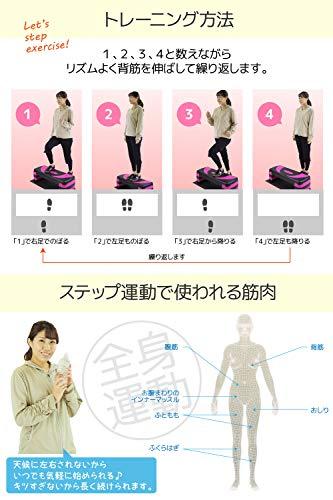 créerステップ台4段階調整可【すべり止め加工&防音・防傷マット付】(3段,グレー)