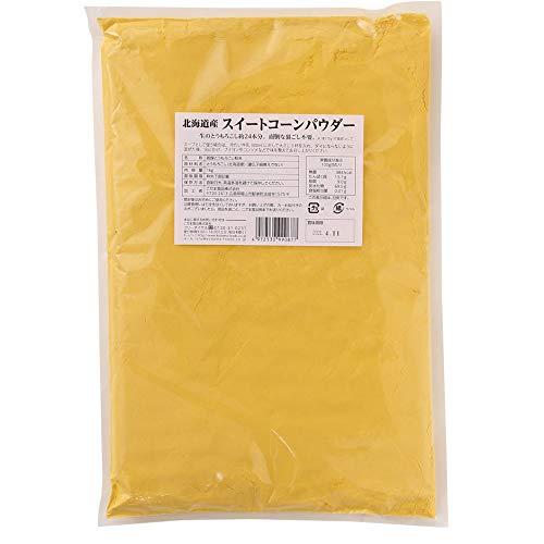 こだま食品 業務用 北海道産スイートコーンパウダー 1kg